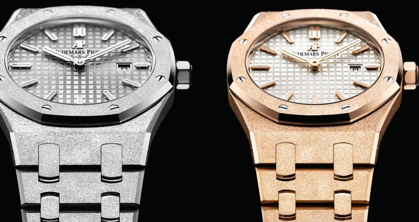 Replica Audemars Piguet Royal Oak Frosted Gold