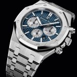 Replica Audemars Piguet Royal Oak Chronograph 41mm